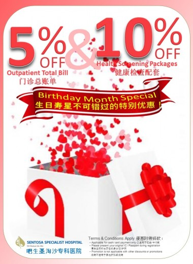 Birthday Special Gift Promotion Program